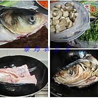 鱼头豆腐菌菇煲的做法图解1