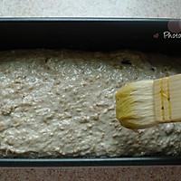格兰诺拉麦片面包的做法图解10