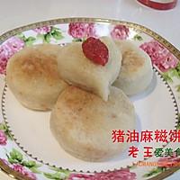 软糯酥脆·猪油麻糍饼的做法图解5