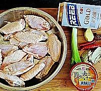 鸡翅的美味吃法---腐乳啤酒烧鸡翅的做法图解1