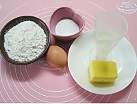酥皮蛋挞的做法图解1