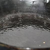 豉汁沙茶蛏肉的做法图解2