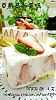 草莓慕斯蛋糕的做法图解14