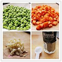 黑椒胡萝卜炒豌豆的做法图解1