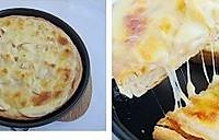 苹果披萨的做法图解7