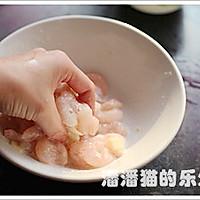 开心百合虾的做法图解2