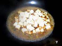 麻辣豆腐的做法图解7