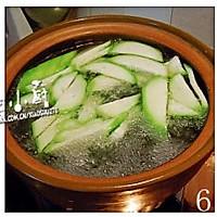 丝瓜猪肝瘦肉汤的做法图解6