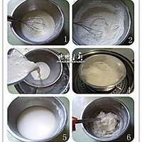 豆沙冰皮月饼的做法图解1