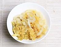 酸菜粉丝北极虾煲的做法图解1