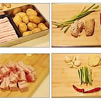 红烧肉炖土豆的做法图解1