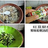 鲜味蛤蜊汤的做法图解14