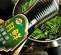 芹菜炒猪肝的做法图解9