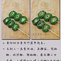 春天最水灵的养生菜--卷起来吃的烤韭菜的做法图解4