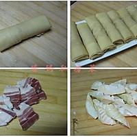 春笋咸肉千张包的做法图解3