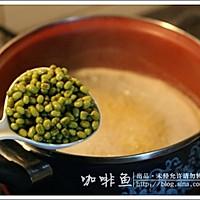 小米绿豆粥的做法图解5