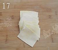 自制苹果派的做法图解17