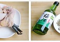 茶香烟熏鸡的做法图解1