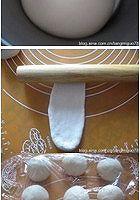菠萝包的做法图解7