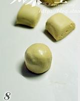 奶香粘豆包的做法图解8