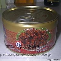 红烧肉炖土豆芸豆的做法图解2