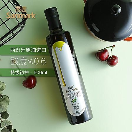 晟麦特级初榨橄榄油500ml*2 压榨烹饪油食用植物油