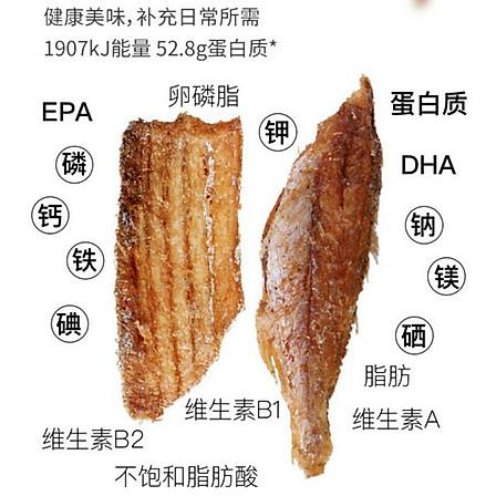 狗男不高兴 深海鱼脆组合 小黄花鱼脆2盒+深海带鱼脆1盒