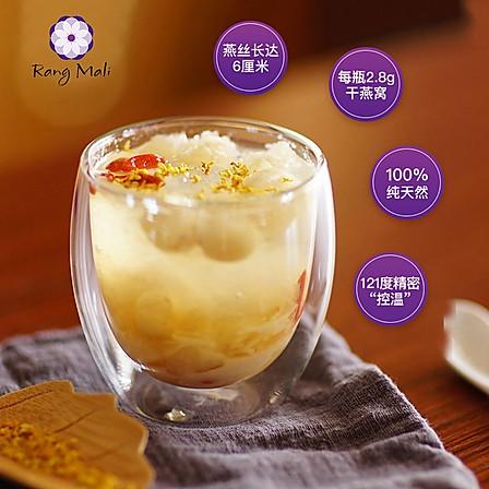 【清仓】燕茉莉定食燕窝75ml*6瓶(泰国原产进口)