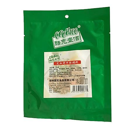 COOK100 牛排套餐 腌料20g*3+酱料30g*10 组合装