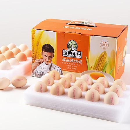 圣迪乐村高品质鸡蛋(谷物蛋)30枚 新鲜鸡蛋可生食 无菌蛋鸡蛋礼盒