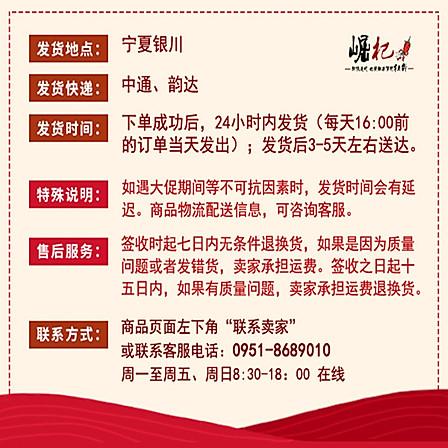 趁枣 若羌灰枣 1.5kg 经典布袋装(750g/袋*2袋)红枣上品