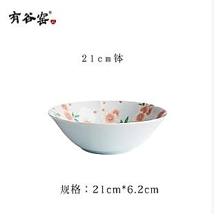 由谷家居 有谷窑日本进口陶瓷餐具盛樱系列 21cm钵
