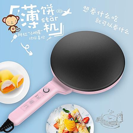 【四色可选】利仁 家用薄饼铛电饼铛不粘薄饼机春饼机BC-611(粉色)