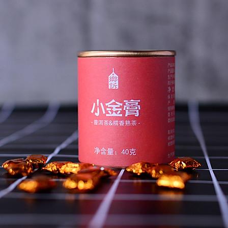 乡诉 3号糯香小金膏40g/罐 普洱熟茶固体速溶茶膏75粒