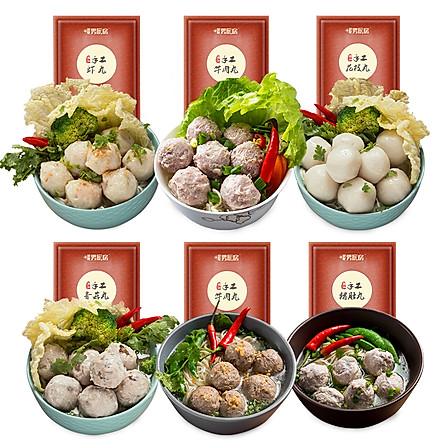 【限量半价】暖男厨房 潮汕火锅丸子套餐 125g*6包
