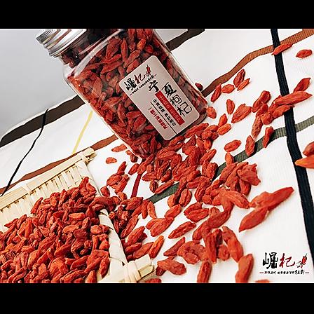 【买2份立减15元】崛杞 头茬枸杞限量款(150g/瓶*2瓶) 养肝补肾 益精明目